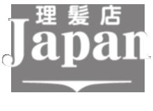 理髪店Japan(ジャパン)